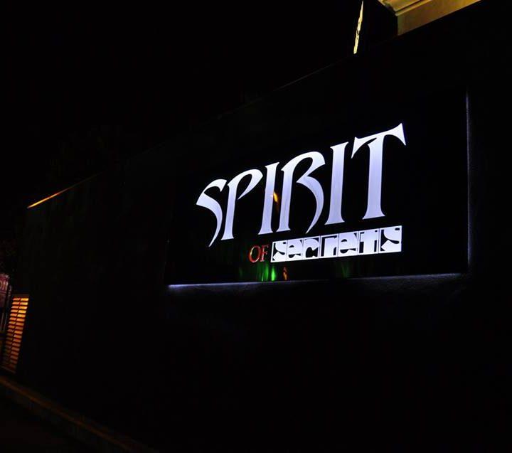 Spirit Plovdiv - Xaudio (4)